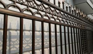 aluminium-fence